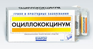 1299704392_ocillokokcinum